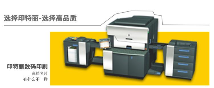 广州名片印刷厂家