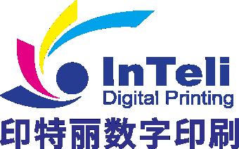 专业画册印刷公司
